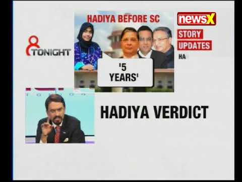 Hadiya questioned by 3-judge bench in SC; says I want to go back to my husband: 8 Tonight