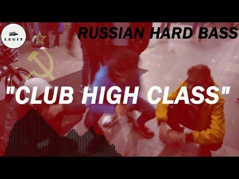 """Russian Hard Bass """"CLUB HIGH CLASS"""" (prod. LEGIT Beats)"""