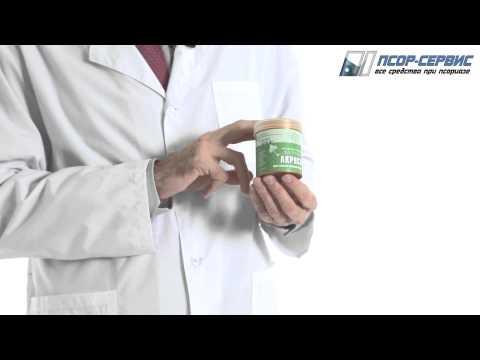 Нейродермит: симптомы и лечение нейродермита, фото
