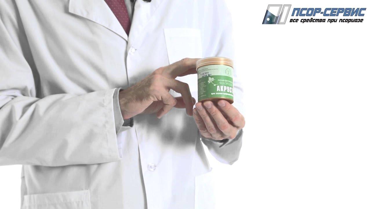 Облепиховое масло для кожи рецепты масок при псориазе отзывы