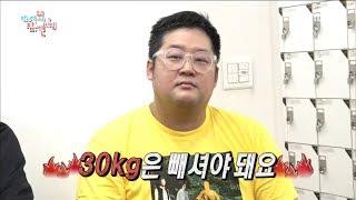 hot-start-diet-20180922