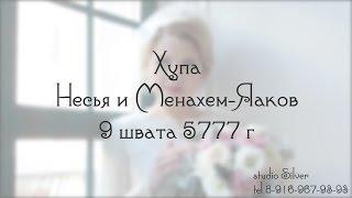 Хупа Несья и Менахем-Яаков - фотосессия подружек невесты (9 швата 5777 г.)