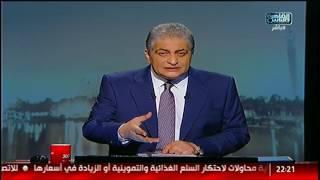 #أسامة-كمال عن أزمة خالد حنفى والفندق| إشمعنى إفتكرنا دلوقتى!