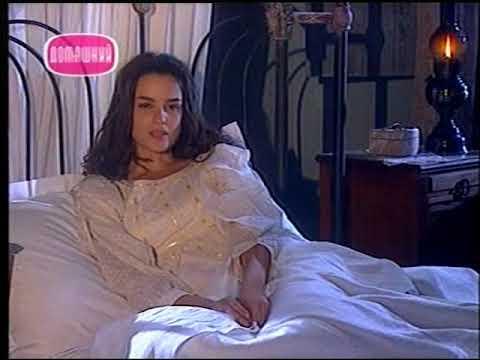 Земля любви (12 серия) (1999) сериал
