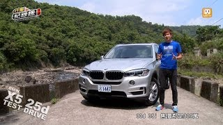 BMW X5 25d 動力依舊在 負擔更輕鬆 試駕