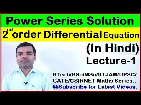 Series Solution of Differential Equation in Hindi(Part-1)