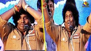 அரங்கையே தெறிக்கவிட்ட யோகிபாபு ரசிகர்கள்   Yogibabu , Sarathkumar Latest Speech   Adangathey audio
