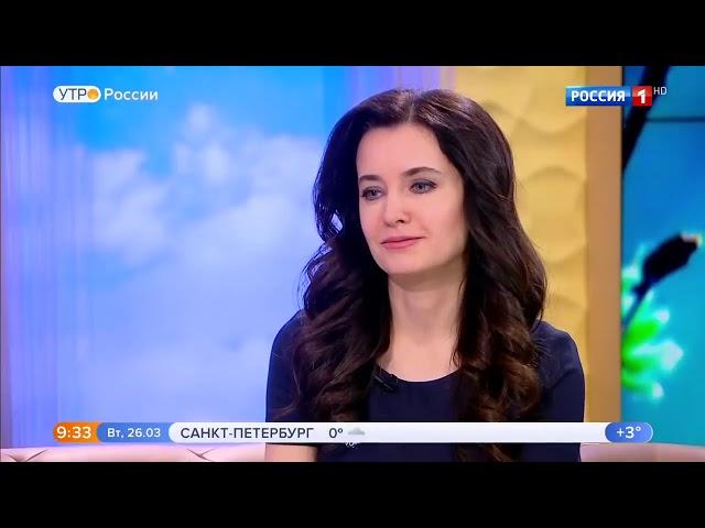 Утро России  Эфир от 26 03 19 1