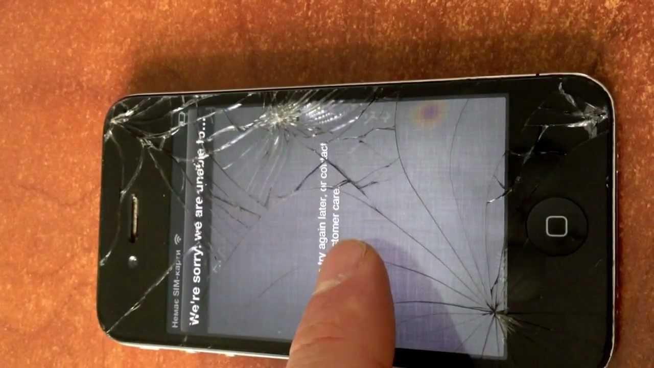 ездят как все фото с разбитого айфона перенести корейской кухни сегодня