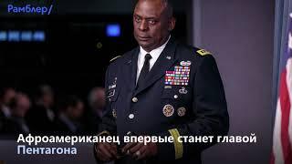 Главные события пятницы 22.01.2020