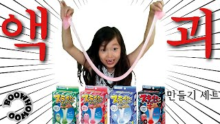 "Video Slime Kit Science ""Faites votre propre Slime, Goop"" - BOOWHOWOO Comment: Science & TOY download MP3, 3GP, MP4, WEBM, AVI, FLV Desember 2017"