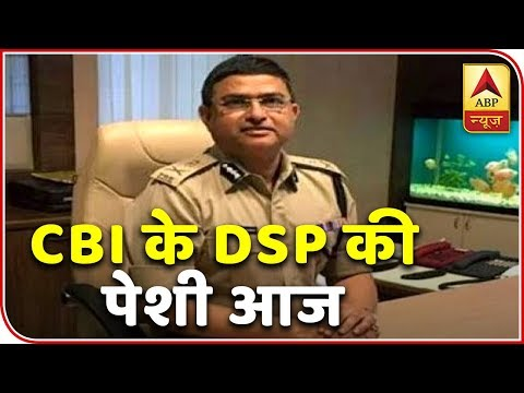 CBI DSP Devendra Kumar to be produced in court today