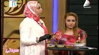ماسكات طبيعية لعلاج الشعر التالف مع خبيرة التجميل سمر طاهر برنامج سيدتي
