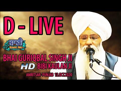 D-Live-Bhai-Guriqbal-Singh-Ji-Bibi-Kaulan-Ji-From-Amritsar-Punjab-13-October-2020