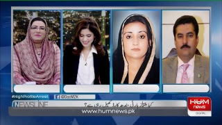 Live:Program Newsline l Feb -20- 2019 | HUM News