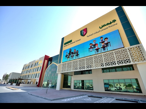 Welcome to GEMS Al Barsha National School