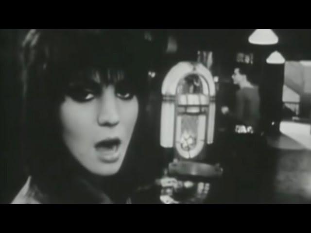 I Love Rock N' Roll - 1982
