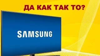 Ремонт телевизора SAMSUNG UE49KU6450. Нежданчик...