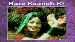 Hare Kaanch Ki Choodiyan - Asha Bhosle @ Hare Kanc
