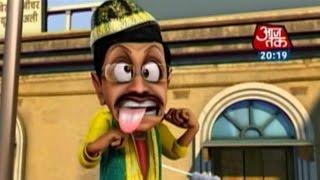 So Sorry  - Aaj Tak -  Kejriwal-Kiran Bedi's musical faceoff