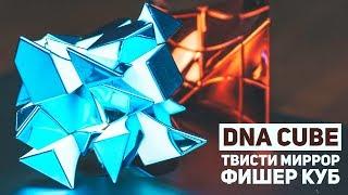 DNA Cube / Iphone Сломался из-за Таймера