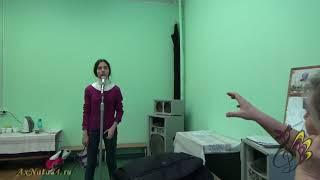 Урок вокала. Проба с фонограммой. Товарищ ч.4-я