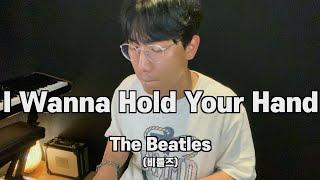 현대카드 광고음악 Beatles(비틀즈) - I Wan…