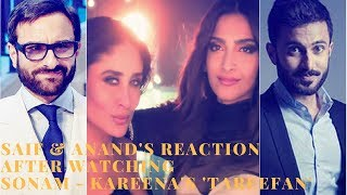 Here's What Saif Ali Khan And Anand Ahuja Said After Watching Sonam-Kareena Kapoor's Tareefan