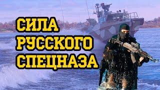 Российский спецназ уничтожил диверсионную группу у берегов Сирии | Сирия сегодня: Актуальные новости