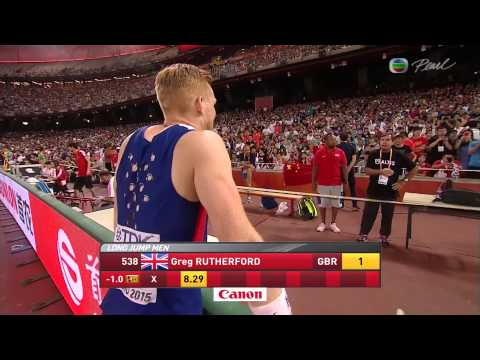 Greg Rutherford wins--Long Jump--IAAF World Championships--2015 08 26