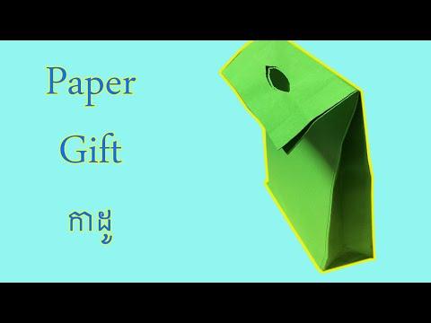 DIY - Paper Bag Tutorial/របៀបបត់កាដូងាយៗពីក្រដាស