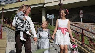 10 лет со дня свадьбы. Юбилей семьи. г.Гродно Розовая свадьба.(Небольшой фрагмент из фильма