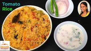 Tomato Rice (Lunch Box Special) In Telugu by Hyderabadi Ruchulu