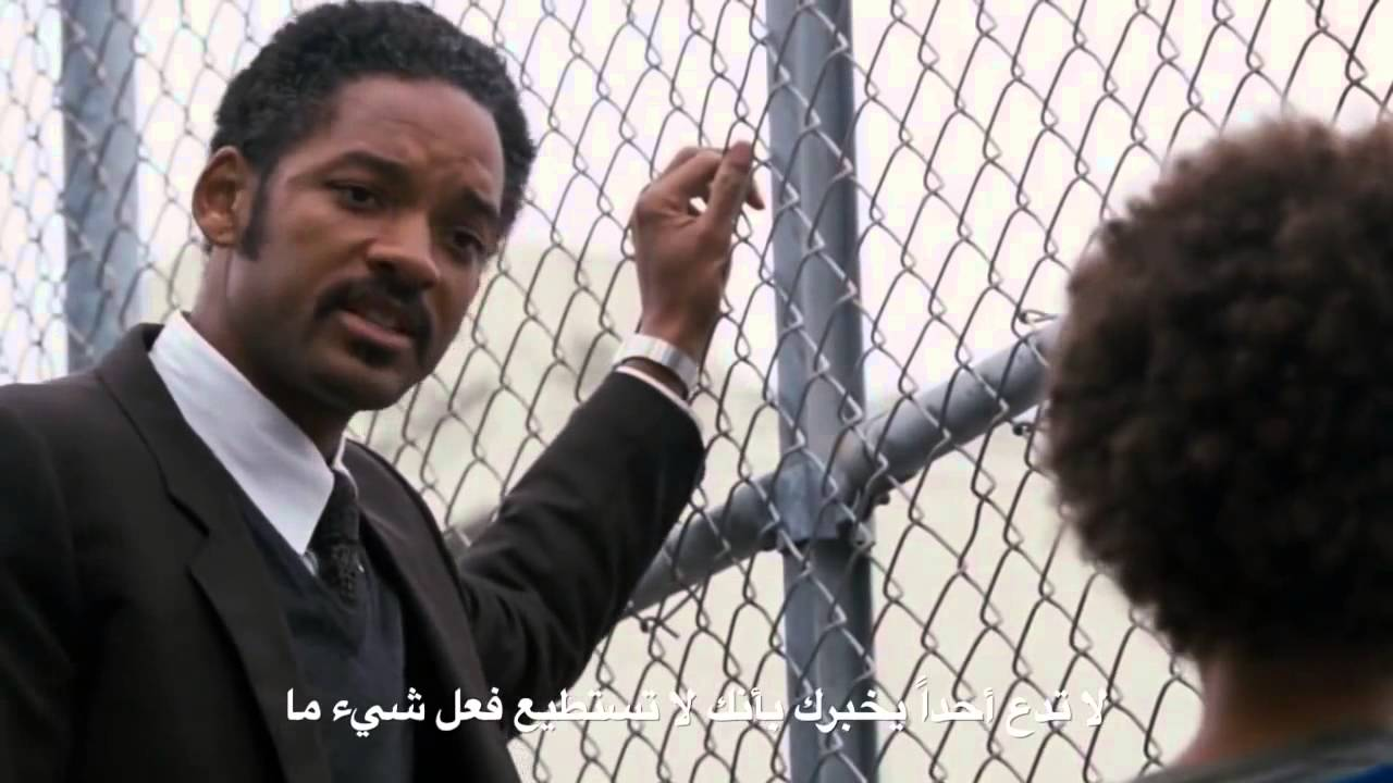 the pursuit of happyness myegy
