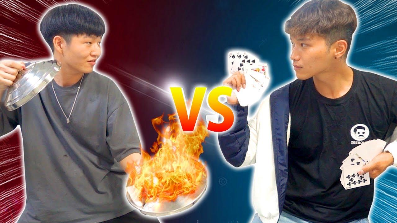 불 마술 vs 카드 마술 (미쳐따..)