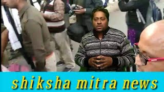 विधानसभा धेराव जेलभरो#shikshamitra shiksha mitra latest news shikshamitra today news