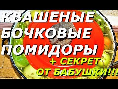 бочковые огурцы в кастрюле рецепт с фото