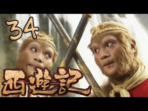 �新西游记】(Eng Sub) 第34集 真假美猴王 Journey to the West 浙版西游记