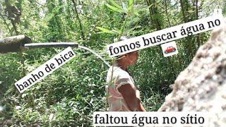 FOMOS BUSCAR ÁGUA DE CARRO + BANHO DE BICA thumbnail