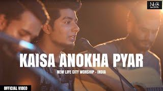 Kaisa Anokha Pyar New Hindi Worship Song Amazing Love