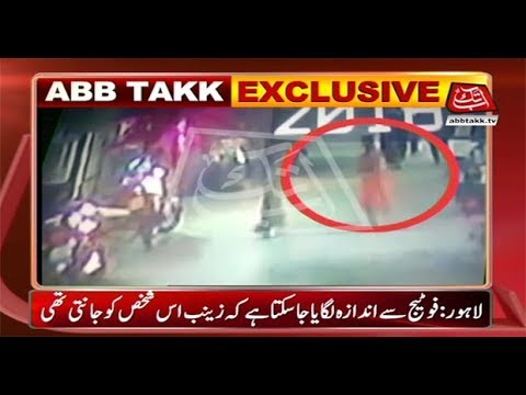 Abbtakk Exclusive, Another CCTV Footage of Kasur's Zainab