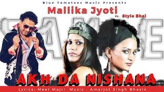 AKH DA NISHANA ਅੱਖ ਦਾ ਨੀਸ਼ਾਨਾ | Mallika Jyoti ft. Style Bhai | Jayy Caurr |  Latest Punjabi Song 2020
