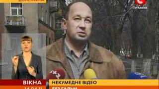ГАИ г. Харцызска, капитан Петренко, (новости CТБ, 14.04.2011)