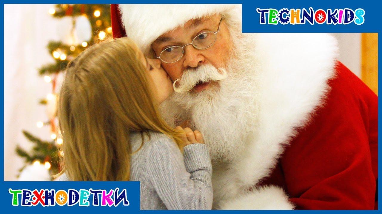 Новый год 2018 * Стихи для детей Деду Морозу * Новогодние ...