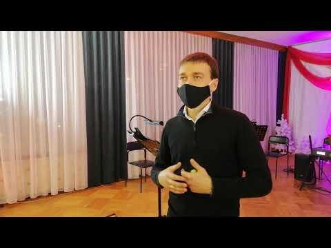 Новини Полтавщини: Концерт (10.12.20) 1
