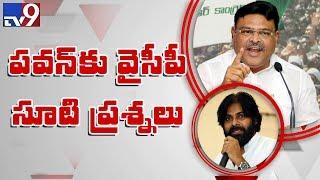 YCP Ambati Rambabu attacks Pawan Kalyan - TV9