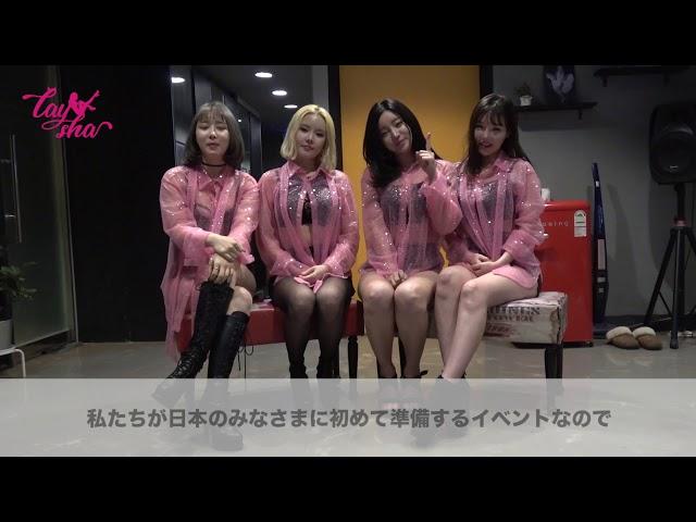 セ くし ーダンス 韓国