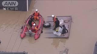 20180707 西日本豪雨 岡山 倉敷市浸水【まいにち防災】
