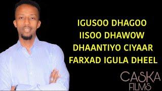 AWALE ADAN | IISOO DHAWOW | HEES CUSUB 2020