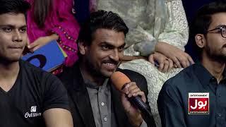 Croron Mein Khel With Nadia Khan   Nadia Khan Show   15th March 2019   BOL Entertainment